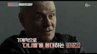 [김태훈의 무비셀렉션] 나, 다니엘 블레이크 (I, Daniel Blake, 2016)