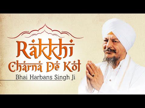Bhai Harbans Singh Ji (Jagadhri Wale) - Rakkhi Charna De Kol