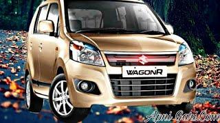 Brand New Suzuki WAGON R 2018 Model (New Video)