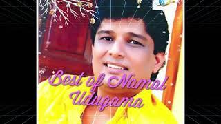 නාමල් උඩුගම   Best of Namal udugama