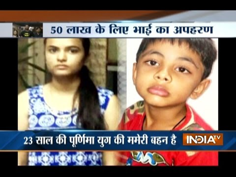 Elder Sister Along With Her Boyfriend Plans Kidnapping Of Her Younger Brother In Jodhpur