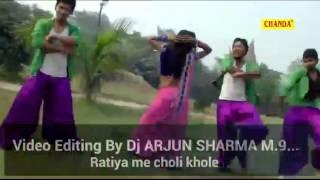 Ratiya me choli khole dj arjun sharma babhni bazar