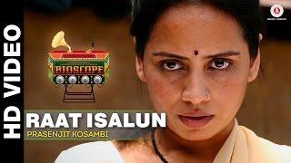 Raat Isalun | Bioscope | Shubha Joshi | Mangesh Desai & Smita Tambe