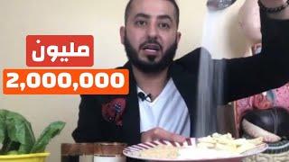 الرجيم الناري خساره ٣ كيلو في اسبوع / رجيم خمول الغده الدرقيه د محمد الغندور