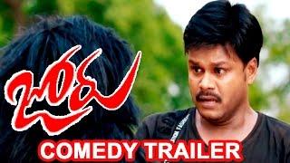 Sapthagiri Comedy Trailer || Joru Telugu Movie || Sandeep Kishan, Raashi Khanna
