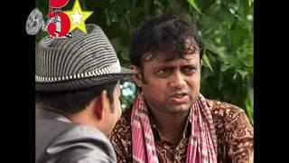 ভদ্র  রিকসা চোর | funny video 2016 | Siddik | Riksa Chor | funny bangla video(new)
