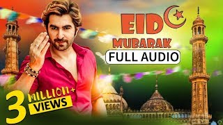 Eid Mubarak (ঈদ মুবারক) Audio Song | Jeet | Nusrat Faria | Latest Eid Song 2017 | Eskay Movies