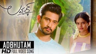 Lover Video Songs - Adbhutam Full Video Song   Raj Tarun, Riddhi Kumar   Dil Raju