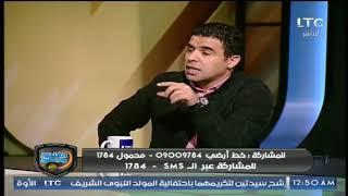 الغندور والجمهور   لقاء ساخن مع هشام يكن وكواليس ترشحه لإنتخابات الزمالك 21-11-2017