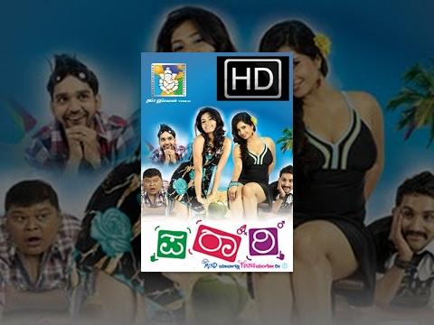 Xxx Mp4 Kannada New Movies Full 2015 Parari Shubhapunja Bullet Prakash Kannada New Movies Full 3gp Sex