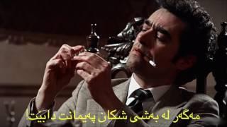 Mohsen Chavoshi - Fandake Tabdar ft. Sina Sarlak 2017 Kurdish Subtitle