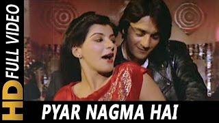 Pyar Nagma Hai Pyar Sargam Hai   R. D. Burman, Asha Bhosle   Zameen Aasmaan 1984 Songs   Sanjay Dutt