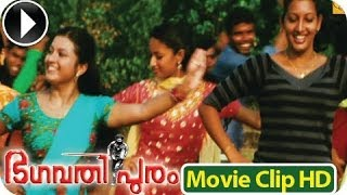 Bhagavathipuram | Malayalam Movie 2012 Song [HD]