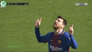 اهداف مبارة برشلونة  و سيلتا فيغو   2-2    الدوري الإسباني    2-12-2017 HD