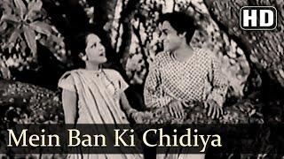Main Ban Ke Chidiya | Achhut Kanya Songs | Ashok Kumar | Devika Rani | Romantic | Filmigaane