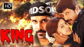 English Full Movie 2016 | KING | New Movies 2016 Full Movies | Latest English Movies