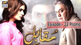 Muqabil Episode - 22 - ( Promo ) -ARY Digital Drama