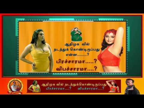 Xxx Mp4 AR Palanisamy Sex Actor Namitha And Vindhiya Admk New Member 3gp Sex
