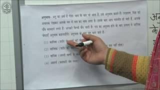 Hindi A 9  Rash  Dr  Shiksha