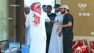 مقلب أبو كاتم ـ معاذ الجماز | #حياتك77