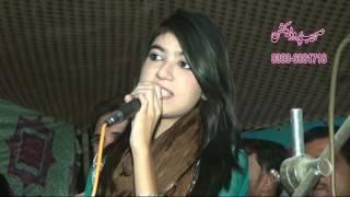 singer fariah akram taza taza goluna