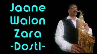 #218:-Jaane Walon Zara Mud Ke Dekho Mujhe | Dosti | Mohammad Rafi || Best Saxophone Instrumental
