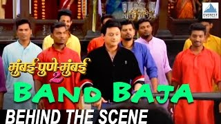 Band Baaja Song Making - Mumbai Pune Mumbai 2 | Marathi Movie 2015 | Swapnil Joshi, Mukta Barve