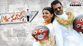 Mr Perfect Telugu Movie | Aggipulla Lanti Full Song | HD