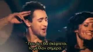 I hate love stories Song Greek Subs I hate Luv Storys Imran Khan u0026 Sonam Kapoor