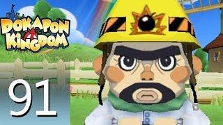 Dokapon Kingdom - Episode 91: Bomber Man