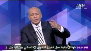 على مسئوليتي - أحمد موسى - بالدليل.. نشر صور مزيفة على السوشيال ميديا عن جمعة الأرض