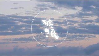 ::首播 ::   破浪  2015全國高中生大合唱(官方正式版)