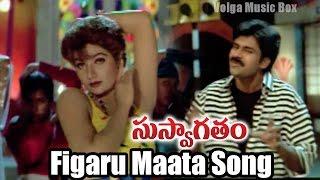 Suswagatham Video Songs - Figaru Maata - Pawan Kalyan, Devayani