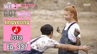 [We got Married4] 우리 결혼했어요 -  Jota ♥ Jingyeong, 'Hot hug'20160903