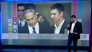 """نجل #نتانياهو ينشر تعليقا """"مسيئا"""" للمسلمين والفلسطينيين وفيسبوك يحذفه    #بي_بي_سي_ترندينغ"""
