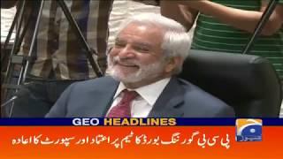 Geo Headlines - 04 PM - 19 June 2019