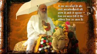 Omkar Kirtan by Sant Shri Asaramji Bapu at Mumbai - (Guitar Strummed Version)