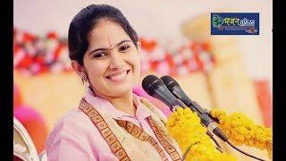Jaya kishori ji New bhajan || Bhagat ke vash me hai Bhagwan || Bhajan Simran