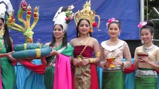 Reading Thai Festival UK 2017 - Naga Dance - Day 2