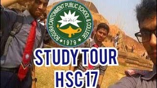 BCPSC study tour to Dinajpur.  Batch of HSC17.