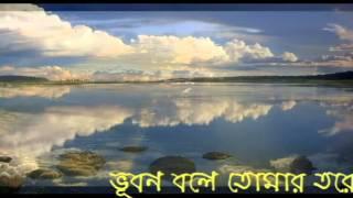 Megh bolechhe jaabo jaabo~Rabindra Sangeet~ BY Supratik Das