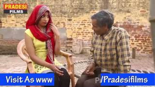 ठरकी ससुर - Tharki Sasur - Comedy Video Films - Hindi Komedy Movies In PradesiFilms