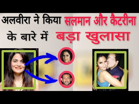 Xxx Mp4 Untold Story Of Salman Katrina 3gp Sex