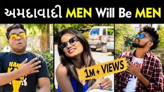 Men+Will+Be+Men+-+AMDAVADI++%7C+Swagger+Baba+%7C+Latest+Gujju+Comedy+Videos+%7C+%E0%AA%85%E0%AA%AE%E0%AA%A6%E0%AA%BE%E0%AA%B5%E0%AA%BE%E0%AA%A6%E0%AB%80