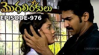 Episode 976 | 05-11-2019 | MogaliRekulu Telugu Daily Serial | Srikanth Entertainments | Loud Speaker