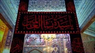 ناحلة الجسم يعني مترجمة للغة العربية - عبد الرضا هلالي و حامد زماني