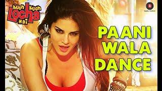 Pani wala dance live video 2017