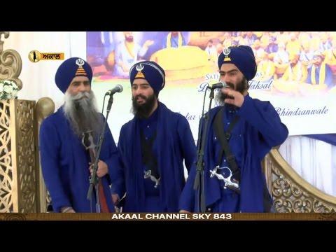 Nihang Kavishri Jatha Bhai Mehal Singh Chandigarh wale at Damdami Taksal UK Samagam 2016