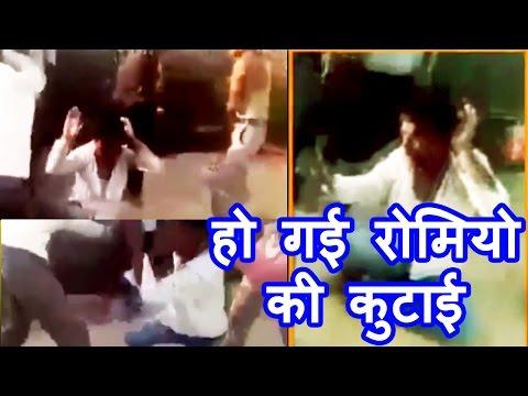 Xxx Mp4 Roadside Romeo की Rajasthan के Barmer में दिनदहाड़े कुटाई 3gp Sex