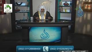 أهل الذكر (187) قناة الندى للشيخ مصطفى العدوي 4-11-2017